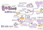 云峰山薰衣草文化节赏花地图