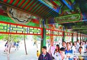 颐和园长廊苏式彩画34年未重绘