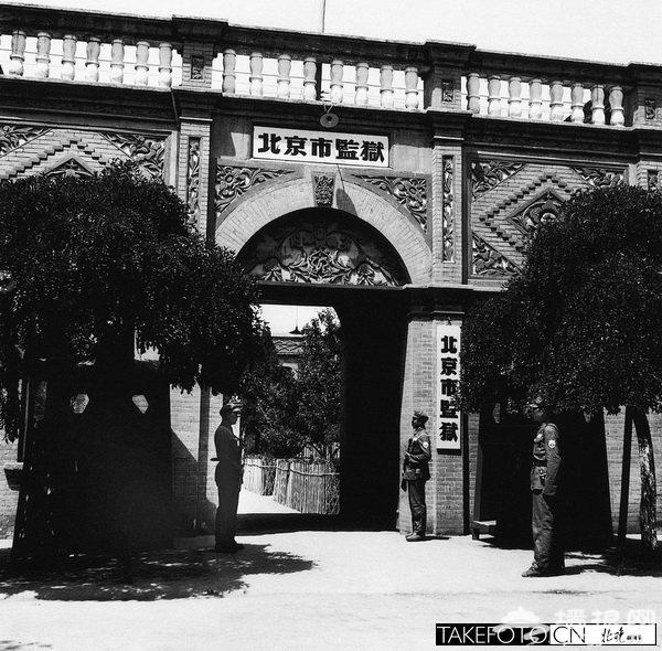 百年北京监狱史 炮局监狱曾是中国奥斯维辛[墙根网]