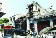 杨梅竹斜街下月试点平移改造