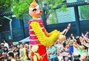 北京欢乐谷盛夏狂欢节开幕