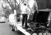 故宫周边整治黑车