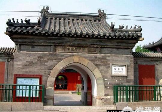 智化寺修缮后重开放 有条件免费参观