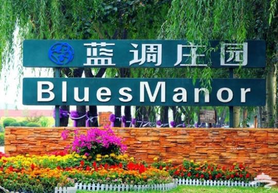 北京蓝调薰衣草庄园 紫色花海的极致诱惑