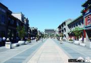 2013第四屆前門文化節下周開幕 市民可免費停車6小時