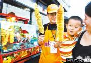 北京前門臺灣夜市開幕 多種美食表演將持續至10月