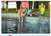 北京朝阳公园酷迪宠物乐园喷泉漏电 狗主人被电亡