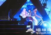 首届北京七夕文化节通州开幕