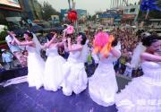 北京欢乐谷举办北漂新娘公益婚礼 7对北漂新人定情