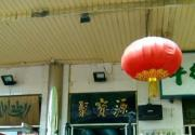 北京清真美食文化节开启 寻一寻牛街清真美食