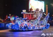 北京欢乐谷狂欢节盛大闭幕