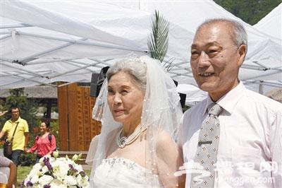 十渡婚庆文化主题公园开园[墙根网]