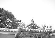 太庙燎炉之谜