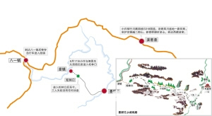 24岁姑娘徒步西藏失踪9天 失踪地点近两年已有四五人失踪
