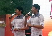 2013第十届北京双胞胎文化节国庆红领巾公园举行