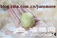广式五仁月饼的做法 步骤14