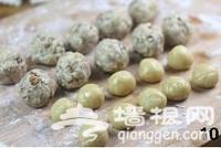 广式五仁月饼的做法 步骤10