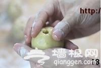 广式五仁月饼的做法 步骤13