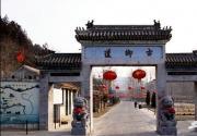 古北口:长城怀抱中的魅力古镇