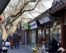 秋天的童话 北京适合约会的地方