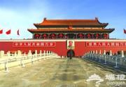 天安门城楼秘闻:1969年曾拆除秘密翻建