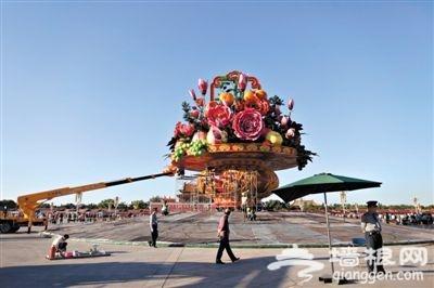 2013北京秋季旅游活动一览:游园赏菊登高观景