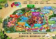 北京欢乐谷省钱全新攻略