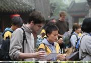 龙泉寺举办为时七天的中国传统文化体验活动