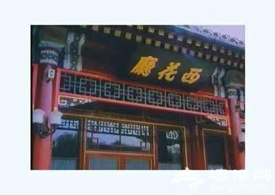 探秘中南海:中国最神秘地方[墙根网]