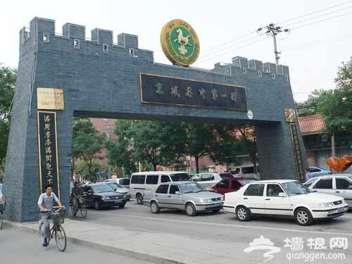 北京十大特色风情街 海内外游客必游地