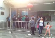 北京旅游频被黑车骗 想去颐和园被拉到紫竹院