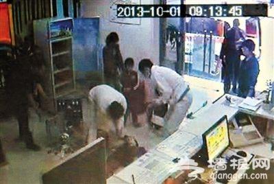 一女游客因在北京酒店訂房起爭執倒地猝死