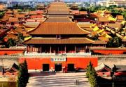 北京中轴线 一条轴线与中国的理想