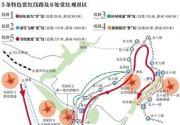 八达岭长城红叶5条赏红线路推荐