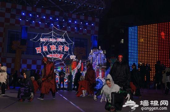 万圣节北京欢乐谷体验八大鬼屋