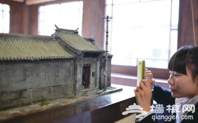 走进北京史家胡同博物馆[墙根网]