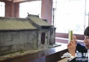 走进北京史家胡同博物馆