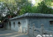 北京胡同经典游走攻略及路线推荐
