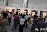 2013第十七届上海艺术博览会将举办