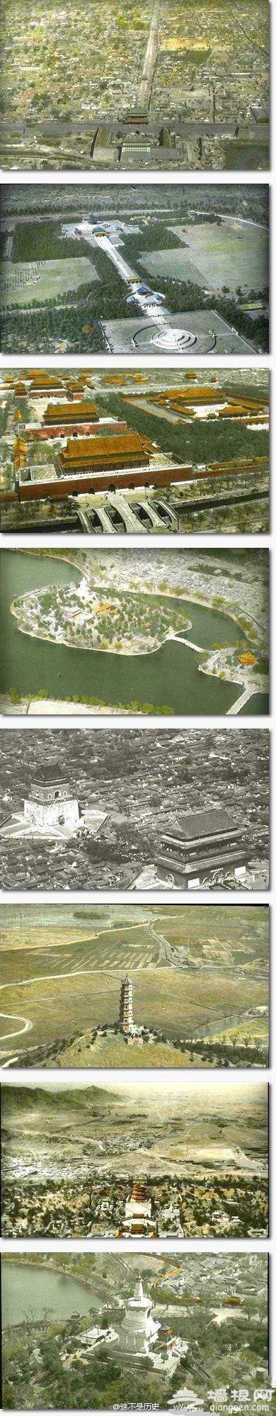 航拍民国时期的北京[墙根网]