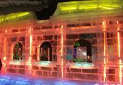 2013/2014哈尔滨冰灯游园会