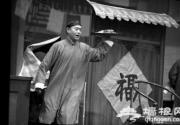 2013大栅栏琉璃厂旅游文化节