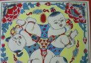武强木版年画首展在石市举行 将持续到10日