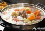 朱题·猪手火锅 木瓜与猪蹄完美结合