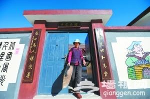 北京怀柔区燕山脚下有个楹联村[墙根网]