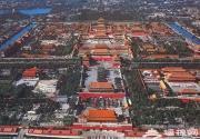 北京城史话:忽必烈划中轴线 朱元璋毁了元大都