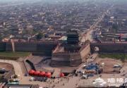 北京出发自驾游山西 五千年风景看山西