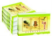 2014年京津冀旅游年卡 11月21日起发售