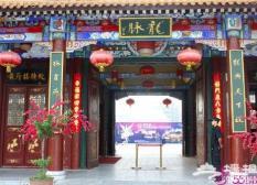 北京周边温泉哪个好 冬季泡汤不远行