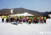 今冬京郊五大雪场推荐 体验大雪纷飞中的激情